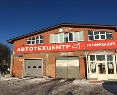 Поверка баллонов ГБО ногинск